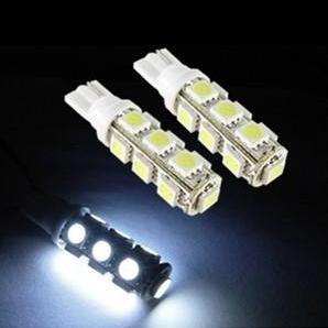 Bílá parkovací žárovka T10 - 13 x LED SMD - bezpaticové, 1ks