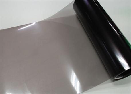 Transparentní fólie kouřová světlá